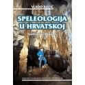 Speleologija u Hrvatskoj